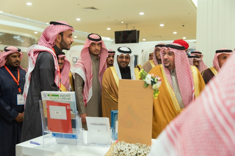 QNH participates in conference of Blood Banks Friends Charity