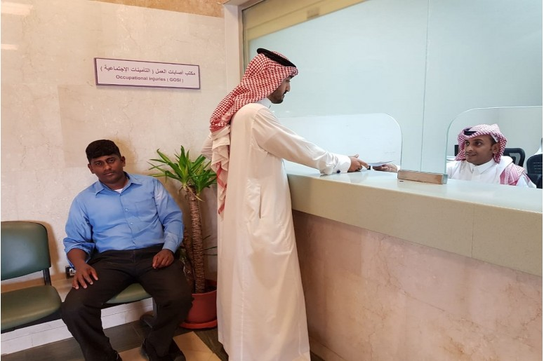 QNH accredited to receive cases of work-related injuries